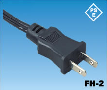 Japan pse power cord